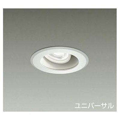 DAIKO LED屋外アウトドア 22W/25W 電球色(3000K) LZ2C LZW-92179YW