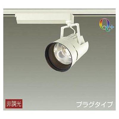 DAIKO LEDスポットライト 43W Q+ 電球色(3000K) LZ4C LZS-91764YWV