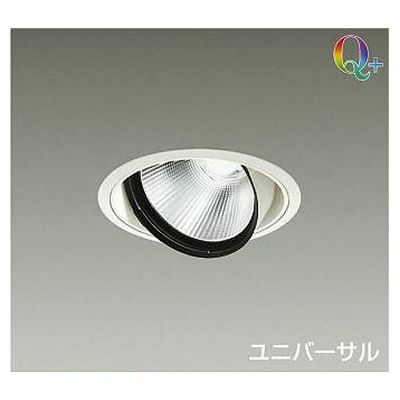 DAIKO LEDダウンライト 30W/35W Q+ 白色(4000K) LZ3C LZD-91962NWV
