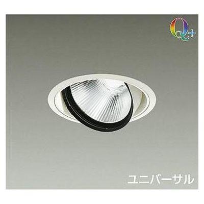 DAIKO LEDダウンライト 37W/43W Q+ 白色(4000K) LZ4C LZD-91965NWV