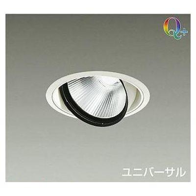 DAIKO LEDダウンライト 37W/43W Q+ 電球色(3000K) LZ4C LZD-91965YWV