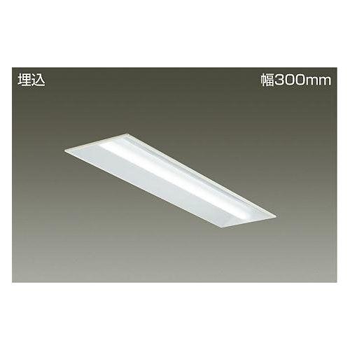 DAIKO LEDベースライト 14/18/22/26/34/46W ユニット別 LZB-92590XW