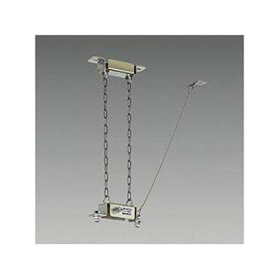 DAIKO チェーン吊り金具 LZA-92635