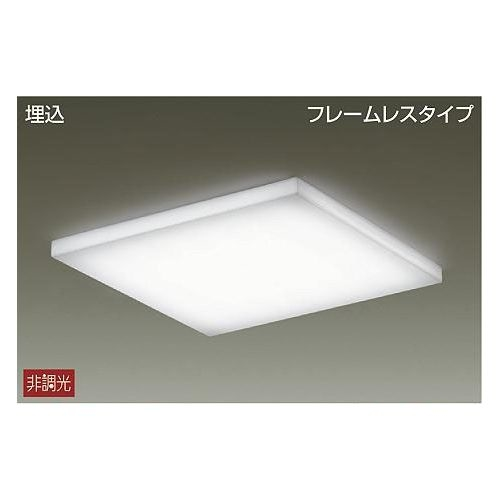 DAIKO LEDベースライト 40W 温白色(3500K) LZB-91102AWE