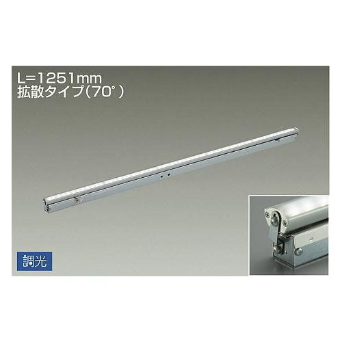 DAIKO LED間接照明 16W 電球色(3000K) LZY-91359YTF