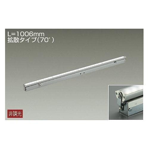 DAIKO LED間接照明 12.5W 電球色(3000K) LZY-91363YTF