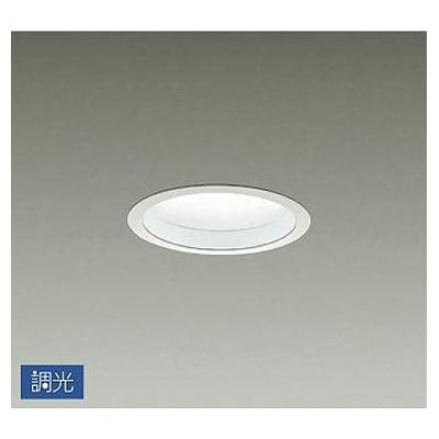 DAIKO LEDダウンライト 7W 温白色(3500K) LZD-91497AW