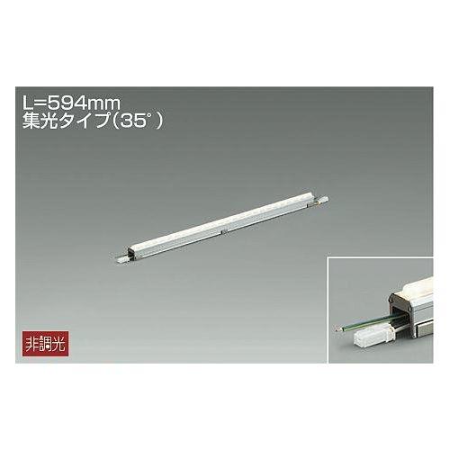DAIKO LEDシステムライト 7.8W 電球色(2700K) LZW-91600LTE