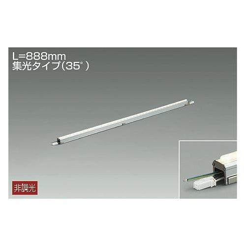 DAIKO LEDシステムライト 11.6W 電球色(2700K) LZW-91601LTE