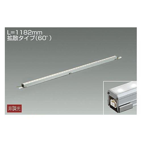 DAIKO LEDシステムライト 15.5W 昼白色(5000K) LZW-91606WTE