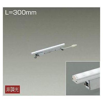 DAIKO LED間接照明 5W 温白色(3500K) LZY-91717ATE