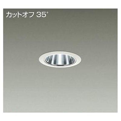 DAIKO LEDダウンライト 9.5W 温白色(3500K) LZ0.5C LZD-91834AW
