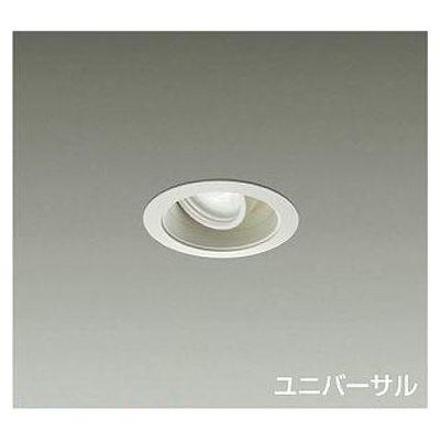 DAIKO LEDダウンライト 9.5W 電球色(3000K) LZ0.5C LZD-91943YWE