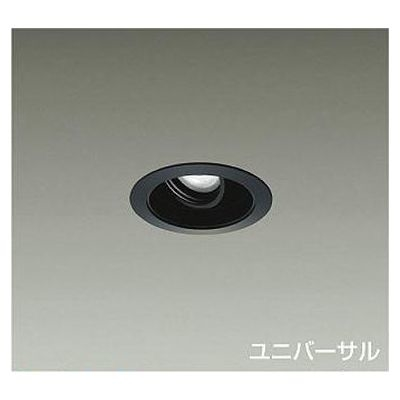 DAIKO LEDダウンライト 9.5W 電球色(3000K) LZ0.5C LZD-91944YBE