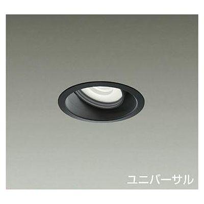 DAIKO LEDダウンライト 12.5W/14.5W 温白色(3500K) LZ1C LZD-91946ABE