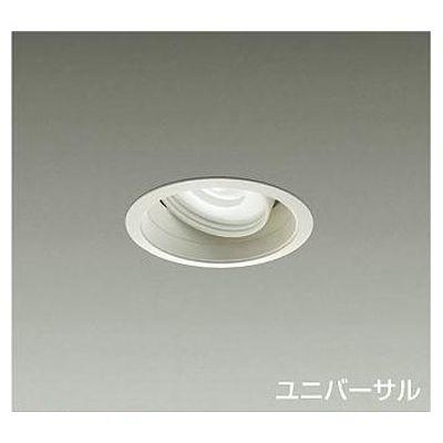 DAIKO LEDダウンライト 22W/25W 温白色(3500K) LZ2C LZD-91948AWE