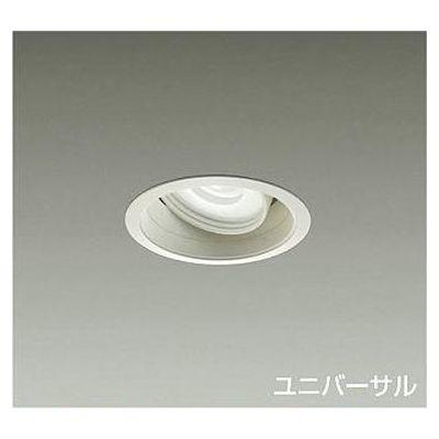 DAIKO LEDダウンライト 22W/25W 電球色(2700K) LZ2C LZD-91948LW
