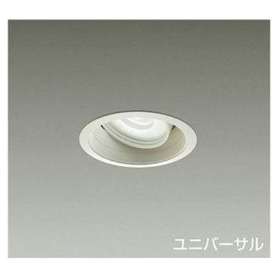 DAIKO LEDダウンライト 22W/25W 電球色(3000K) LZ2C LZD-91948YWE