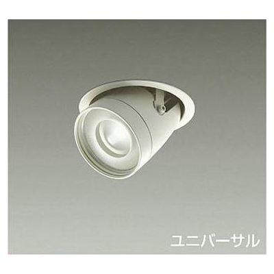 DAIKO LEDダウンライト 12.5W/14.5W 温白色(3500K) LZ1C LZD-91975AWE