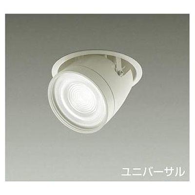 DAIKO LEDダウンライト 35W/41W 温白色(3500K) LZ3C LZD-91979AWE