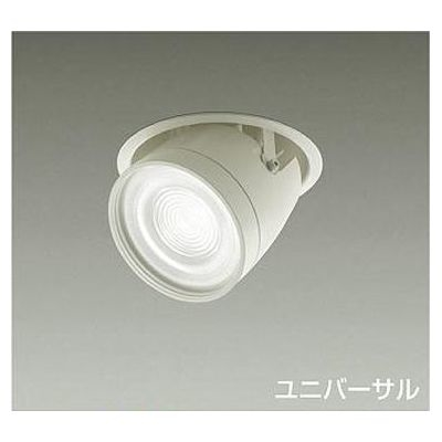DAIKO LEDダウンライト 35W/41W 電球色(3000K) LZ3C LZD-91980YWE