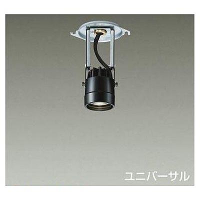 DAIKO LEDダウンライト 9.5W 電球色(3000K) LZ0.5C LZY-91984YBE