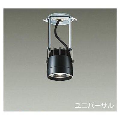 DAIKO LEDダウンライト 22W/25W 白色(4000K) LZ2C LZY-91989NBE