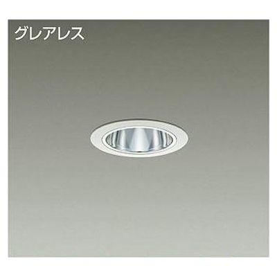 DAIKO LEDダウンライト 9.5W 温白色(3500K) LZ0.5C LZD-92005AW