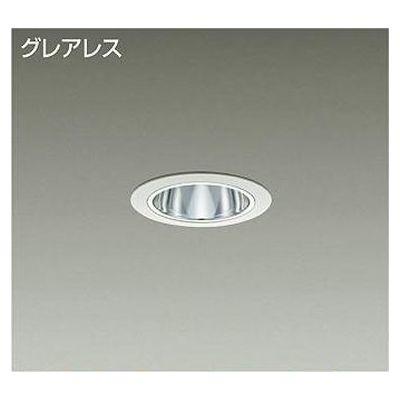 DAIKO LEDダウンライト 9.5W 白色(4000K) LZ0.5C LZD-92005NWE