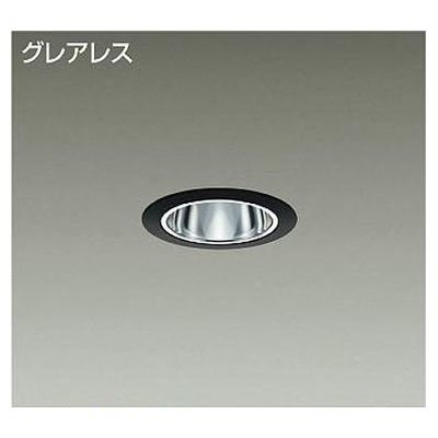 DAIKO LEDダウンライト 9.5W 電球色(3000K) LZ0.5C LZD-92005YBE