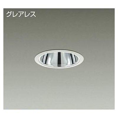DAIKO LEDダウンライト 22W/25W 白色(4000K) LZ2C LZD-92008NWE