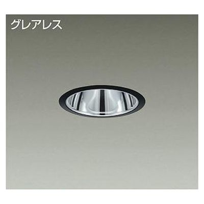 DAIKO LEDダウンライト 22W/25W 温白色(3500K) LZ2C LZD-92009AB