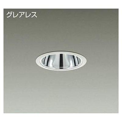 DAIKO LEDダウンライト 22W/25W 温白色(3500K) LZ2C LZD-92009AW