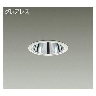 DAIKO LEDダウンライト 22W/25W 電球色(2700K) LZ2C LZD-92009LW