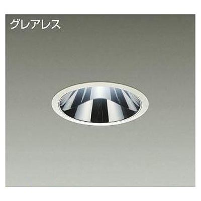 DAIKO LEDダウンライト 35W/41W 電球色(3000K) LZ3C LZD-92011YWE