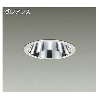 DAIKO LEDダウンライト 37W/43W 温白色(3500K) LZ4C LZD-92013AW