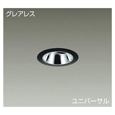 DAIKO LEDダウンライト 9.5W 電球色(2700K) LZ0.5C LZD-92015LBE