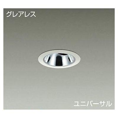 DAIKO LEDダウンライト 9.5W 電球色(2700K) LZ0.5C LZD-92015LWE