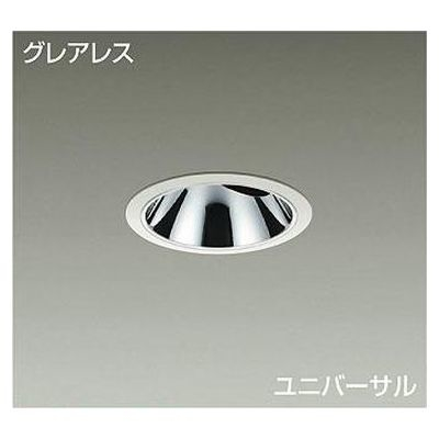DAIKO LEDダウンライト 12.5W/14.5W 温白色(3500K) LZ1C LZD-92017AW
