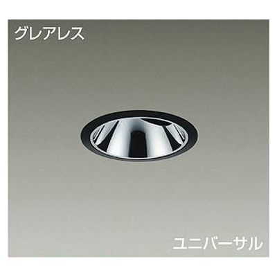 DAIKO LEDダウンライト 12.5W/14.5W 温白色(3500K) LZ1C LZD-92018AB