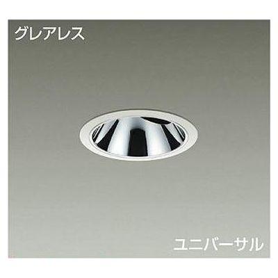 DAIKO LEDダウンライト 12.5W/14.5W 温白色(3500K) LZ1C LZD-92018AW