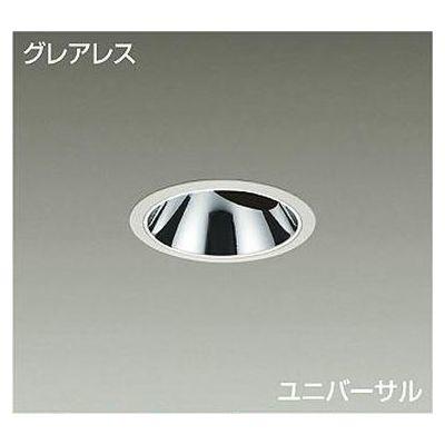 DAIKO LEDダウンライト 22W/25W 電球色(2700K) LZ2C LZD-92019LW