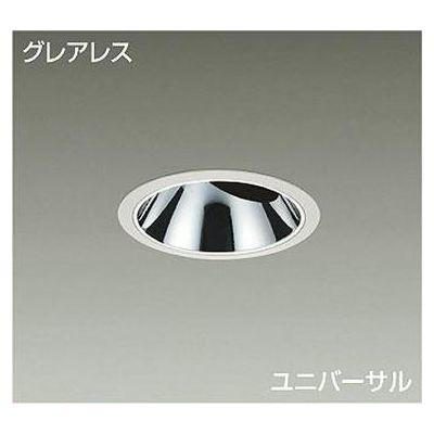 DAIKO LEDダウンライト 35W/41W 温白色(3500K) LZ3C LZD-92022AW