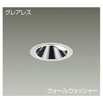 DAIKO LEDダウンライト 12.5W/14.5W 白色(4000K) LZ1C LZD-92025NWE