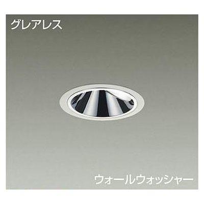 DAIKO LEDダウンライト 12.5W/14.5W 電球色(3000K) LZ1C LZD-92025YWE
