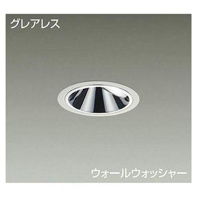 DAIKO LEDダウンライト 22W/25W 電球色(2700K) LZ2C LZD-92026LW