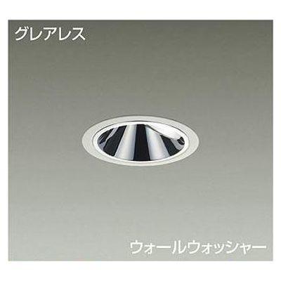 DAIKO LEDダウンライト 22W/25W 電球色(3000K) LZ2C LZD-92026YWE