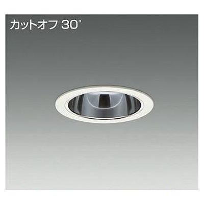 DAIKO LEDダウンライト 13W/15W 温白色(3500K) LZ1C LZD-92283AW