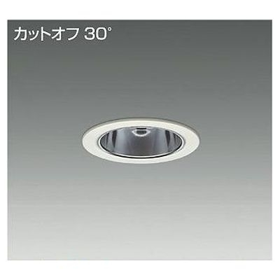DAIKO LEDダウンライト 21W/24W 電球色(2700K) LZ2C LZD-92285LW