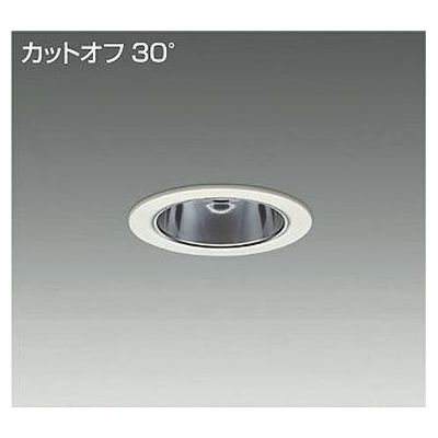 DAIKO LEDダウンライト 21W/24W 温白色(3500K) LZ2C LZD-92286AW
